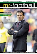 Mr football 4