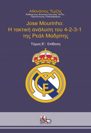 Jose Mourinho: Η τακτική ανάλυση του 4-2-3-1 της Ρεάλ Μαδρίτης: Επίθεση