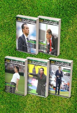 Προσφορά: Mr Football τεύχη 11 έως 15