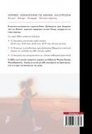 normes axiologisis_backcover