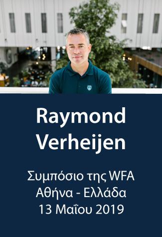 Συμπόσιο της World Football Academy