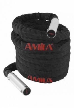 Σχοινί Battle Rope με χερούλια αλουμινίου (15m)