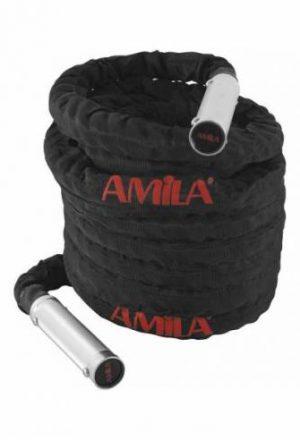 Σχοινί Battle Rope με χερούλια αλουμινίου (9m)