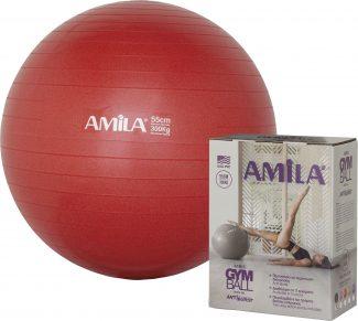 Μπάλα γυμναστικής & pilates (55 cm – 1.000 gr) με τρόμπα – Amila – κόκκινη