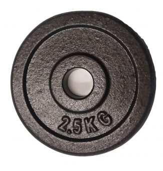 Δίσκος Βαρών Εμαγιέ 2,50kg - 28 mm