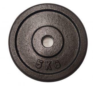 Δίσκος Βαρών Εμαγιέ 5kg - 28 mm