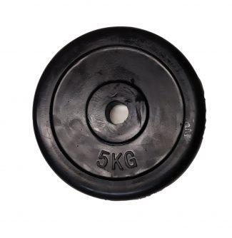 Δίσκος βαρών με επένδυση από λάστιχο 5 kg