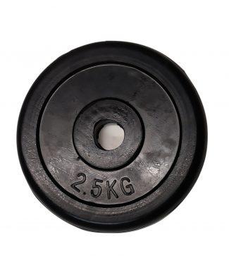 Δίσκος βαρών με επένδυση από λάστιχο 2,50 kg