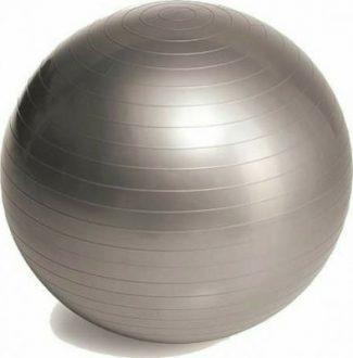 Μπάλα Γυμναστικής Pilates 75cm Γκρι - Αθλοπαιδιά