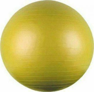 Μπάλα γυμναστικής pilates (85 cm - 1,30 kg) με τρόμπα κίτρινη - Sportica